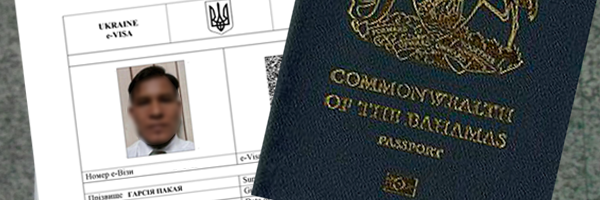 e-Visa to Ukraine for citizens of Bahamas and how to obtain it.
