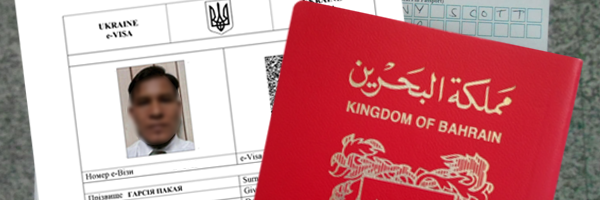 e-Visa to Ukraine for citizens of Bahrain and how to obtain it.
