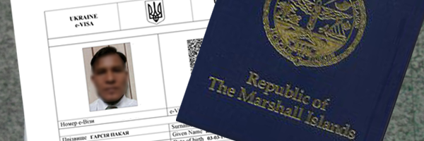 e-Visa to Ukraine for citizens of Marshall Islands and how to obtain it.