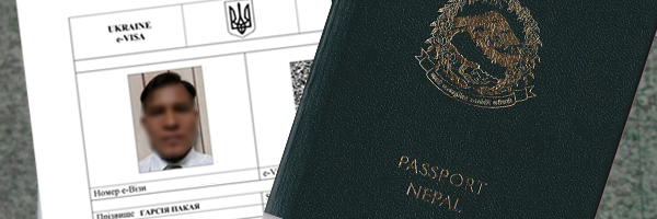 e-Visa to Ukraine for citizens of Nepal and how to obtain it.