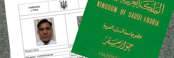 e-Visa to Ukraine for citizens of Saudi Arabia and how to obtain it.