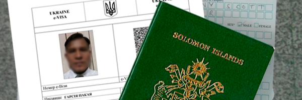 e-Visa to Ukraine for citizens of Solomon Islands and how to obtain it.