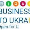 Registration of the business visa to Ukraine and necessary documents