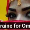 Visa to Ukraine for citizens of Oman: process of obtaining
